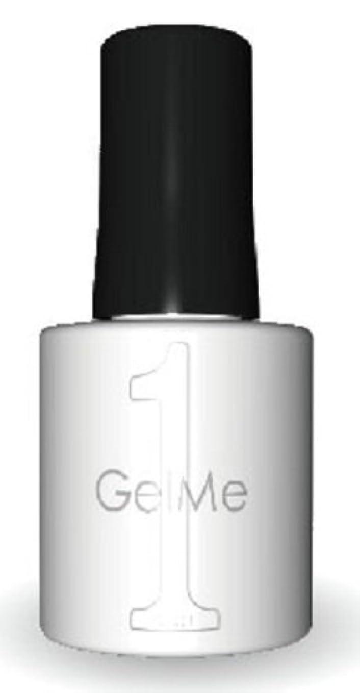 鎮痛剤アルネ自治ジェルミーワン(Gel Me 1) 14クリア