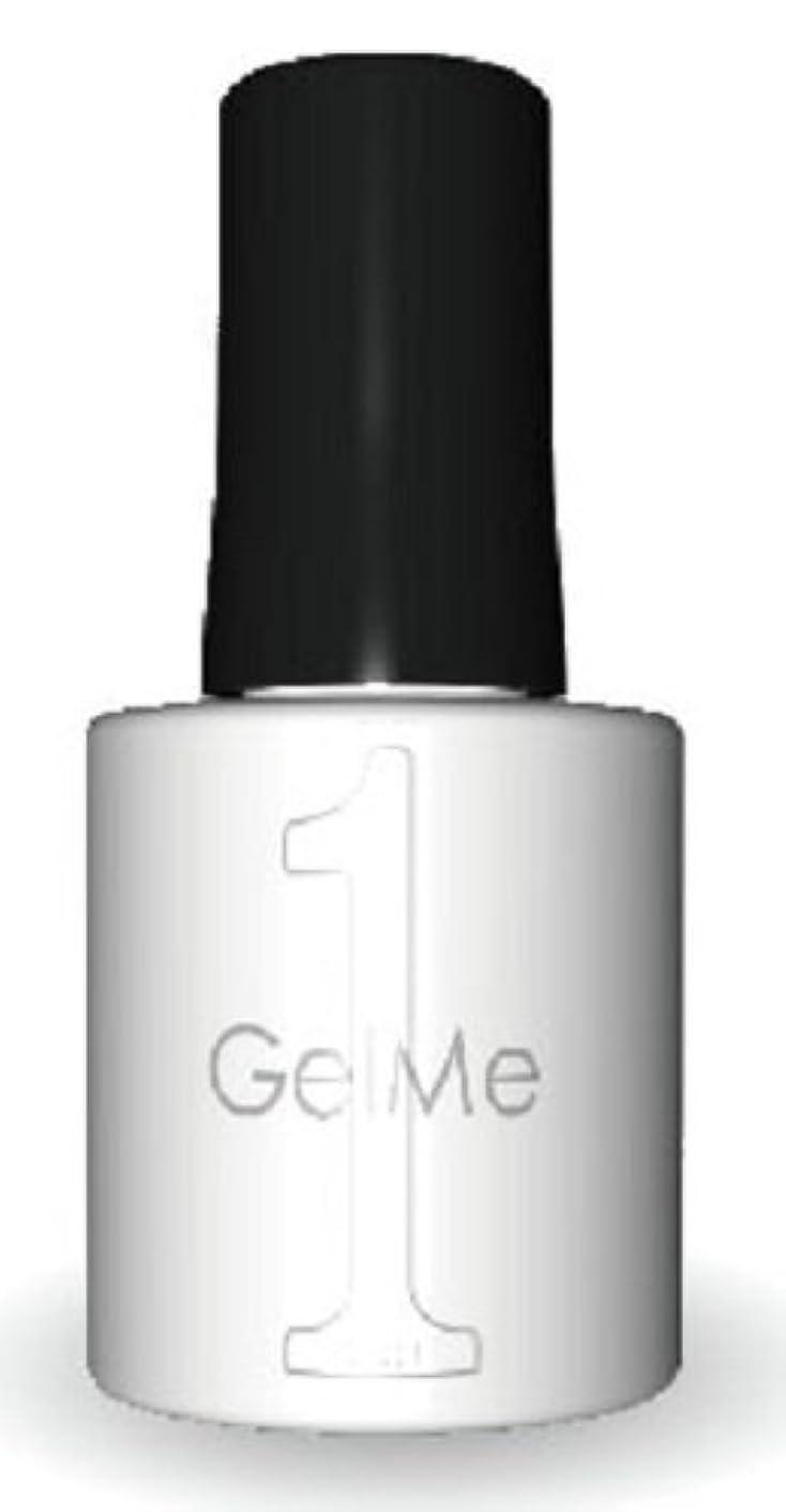 因子平和なパスタジェルミーワン(Gel Me 1) 14クリア