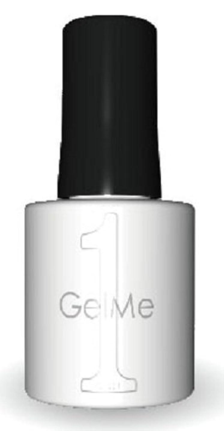 ランクファイル無ジェルミーワン(Gel Me 1) 14クリア