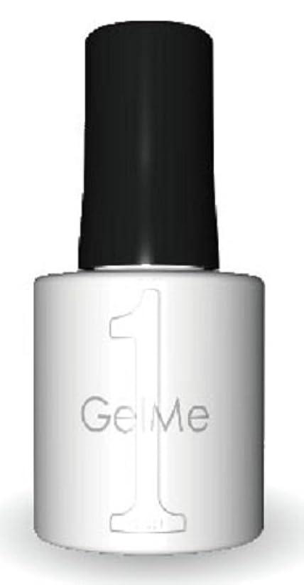 少し熱心規制ジェルミーワン(Gel Me 1) 14クリア