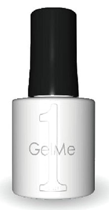 ハミングバード夏有名なジェルミーワン(Gel Me 1) 14クリア