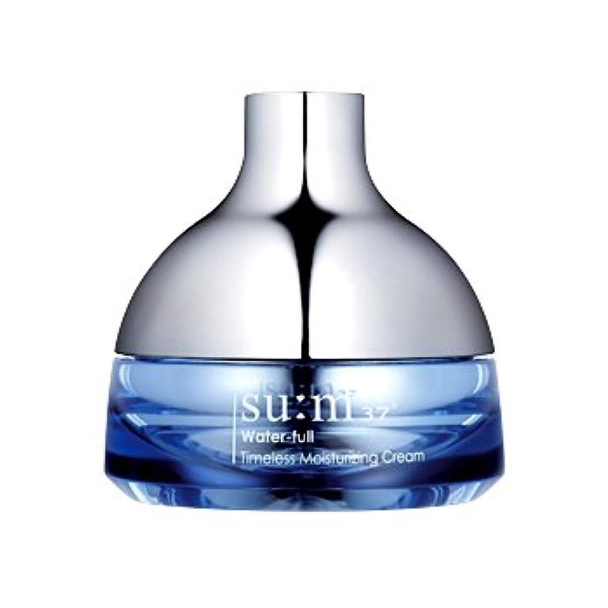 計算可能変える休戦[SUM37/スム37]スムウォーターフルタイムレスモイスチャライジングクリーム/Water-full Timeless Moisturizing Cream 50ml [海外直送品]