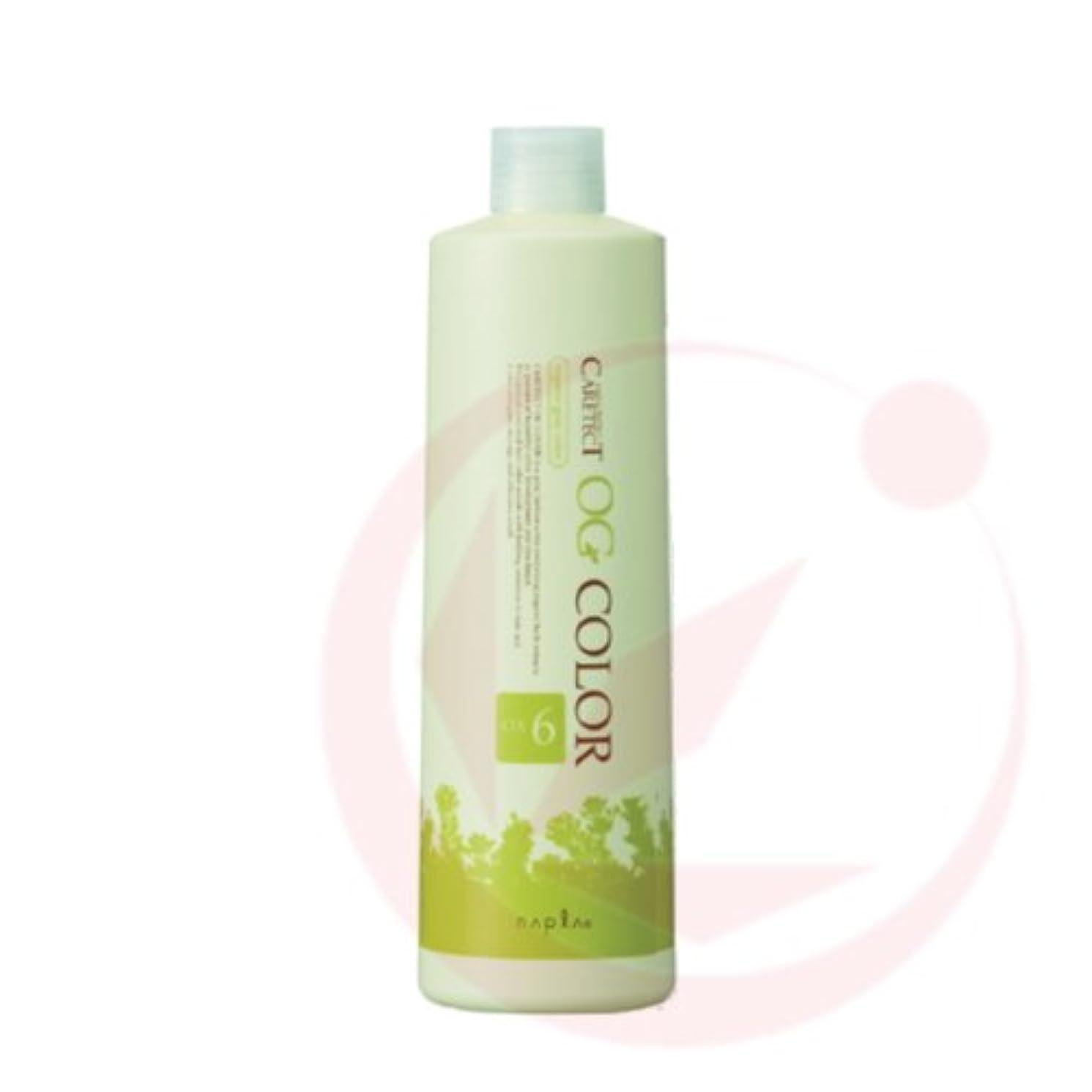 福祉ステートメント納得させるナプラ ケアテクトOG カラー オキシ OX6% 1000ml(2剤)