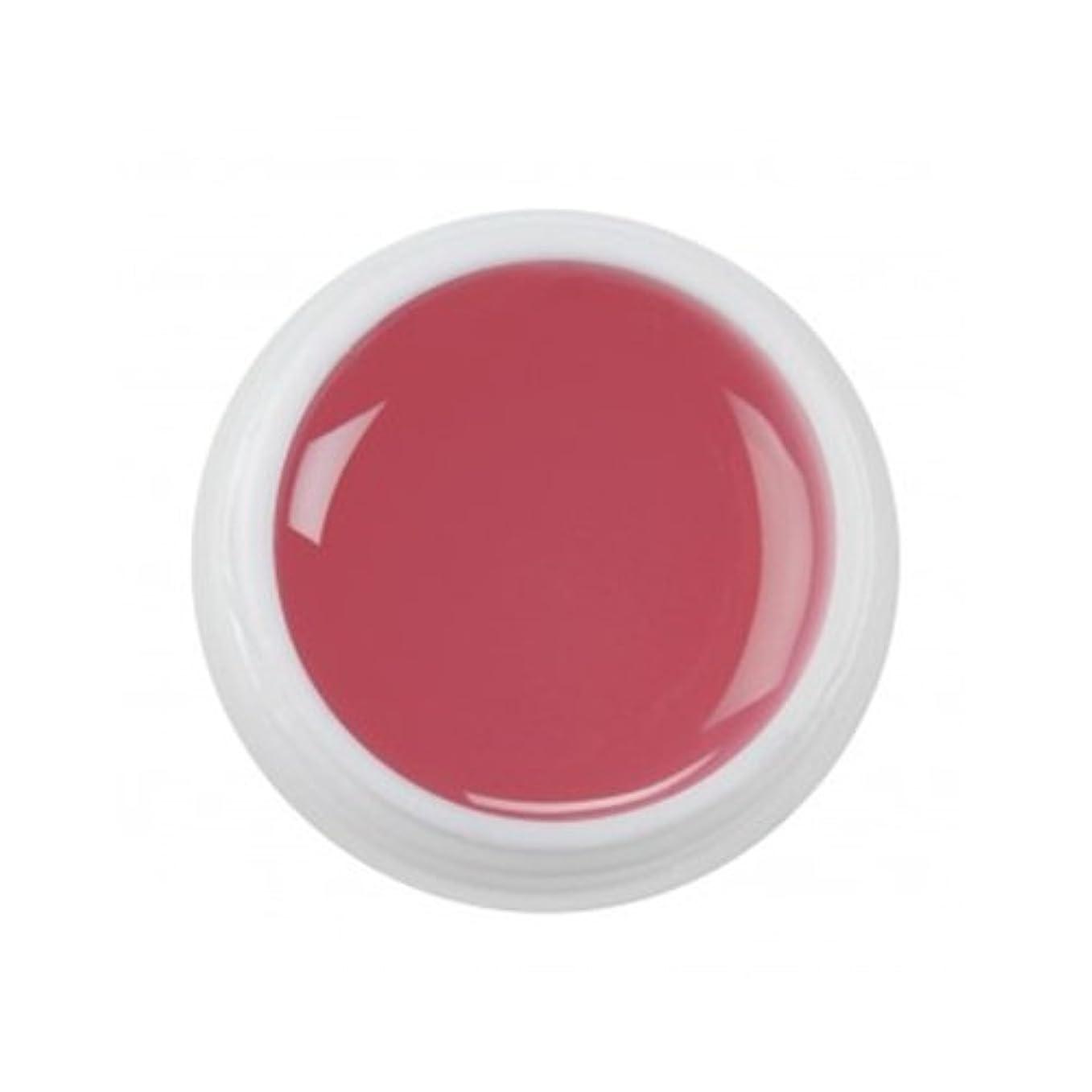 エリート暗殺者剛性Cuccio Pro - T3 UV Classic Gel - Pinker Pink - 1oz / 28g