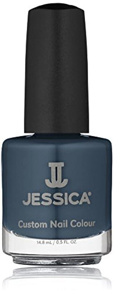 Jessica Nail Lacquer - Bohemian Rhapsody - 15ml / 0.5oz