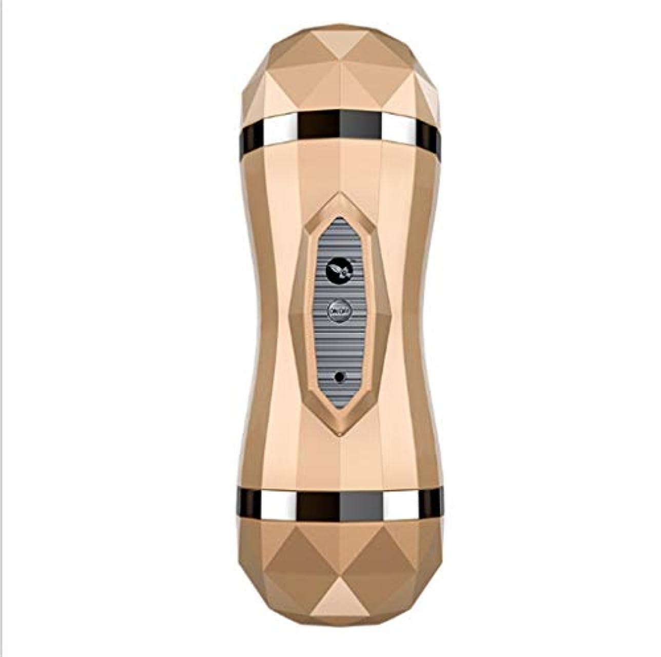靴伝えるさようならRisareyi 3D Realistic AutomaticPõckët-Püssýs、AutoSúckingMǎssager、マルチ周波数、Air-Craft Cupオーラルトイ、Tシャツ 大人のおもちゃ