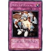 マインドクラッシュ 【N】 EE3-JP056-N [遊戯王カード]《エキスパートエディション3》