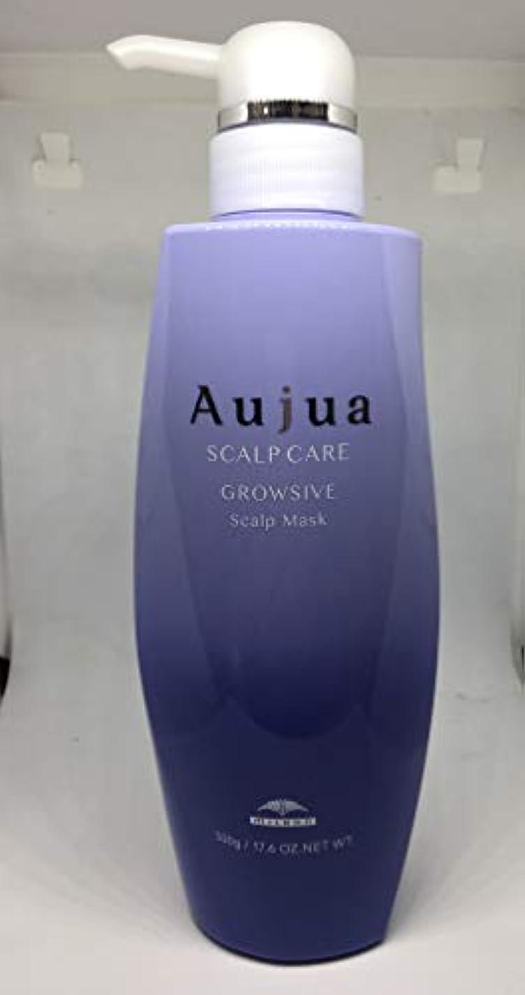 血色の良いほこりっぽいお茶オージュア GR グロウシブ スカルプマスク(医薬部外品)(500g)