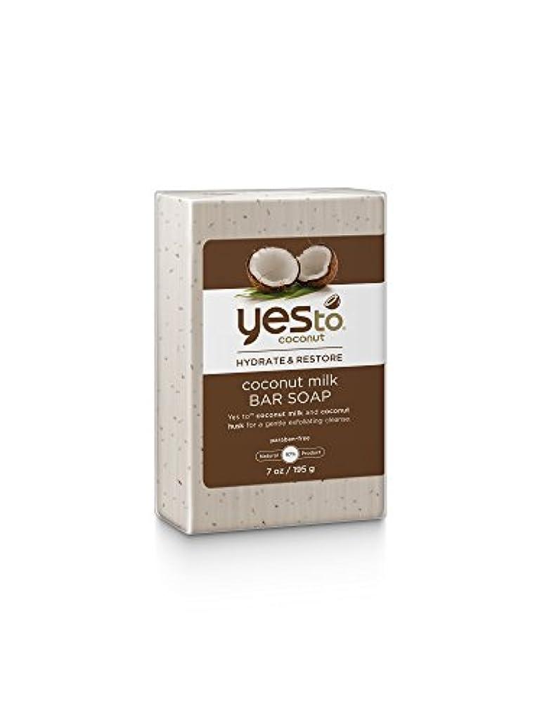 Yes To ココナッツ水和物および復元牛乳石鹸、ココナッツ、7.0オンス