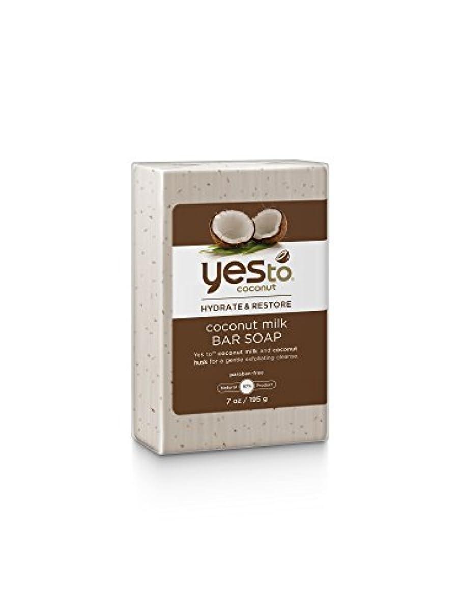 コックバナー血まみれのYes To ココナッツ水和物および復元牛乳石鹸、ココナッツ、7.0オンス