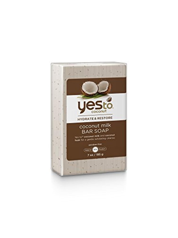 累計神学校予防接種Yes To ココナッツ水和物および復元牛乳石鹸、ココナッツ、7.0オンス
