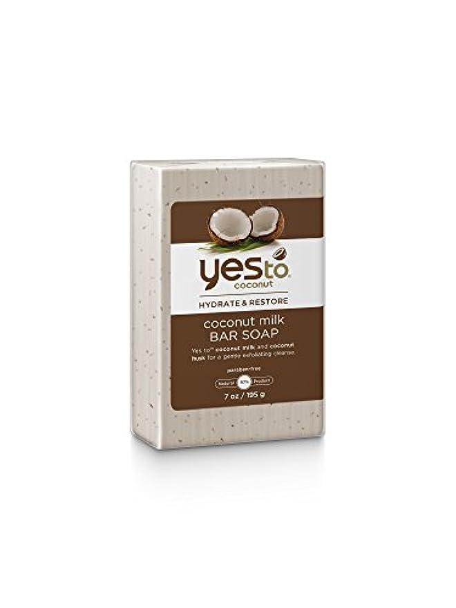 養うつかの間ガチョウYes To ココナッツ水和物および復元牛乳石鹸、ココナッツ、7.0オンス