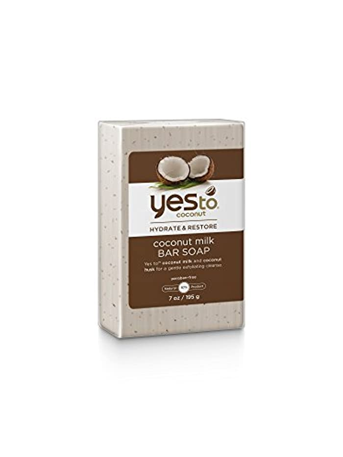 漫画百万子孫Yes To ココナッツ水和物および復元牛乳石鹸、ココナッツ、7.0オンス