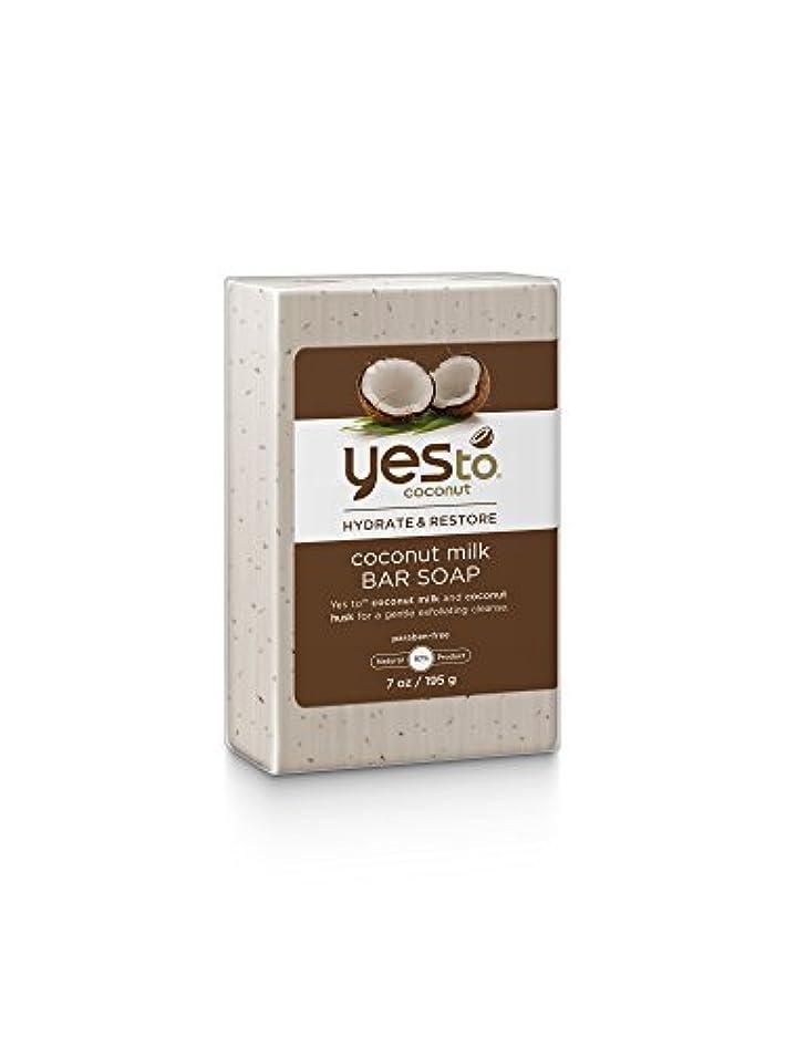 しつけ然とした暴露するYes To ココナッツ水和物および復元牛乳石鹸、ココナッツ、7.0オンス