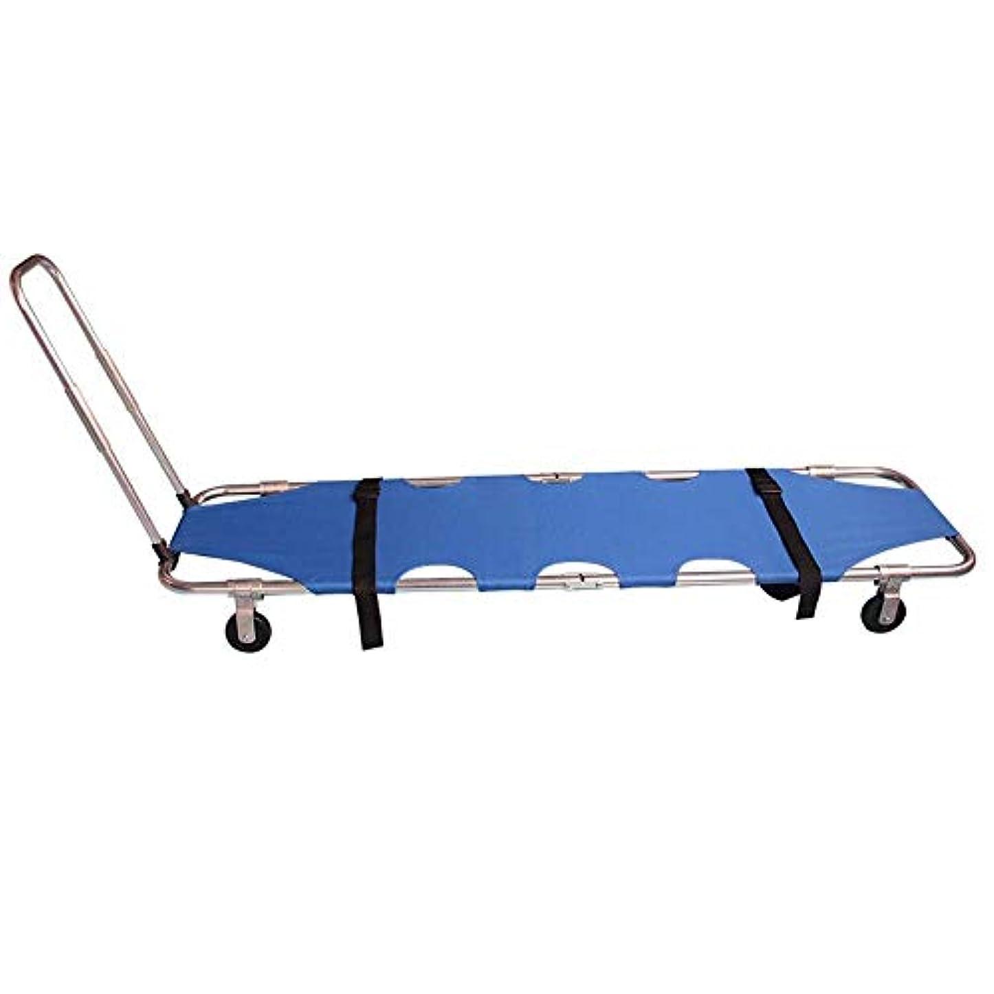 材料マネージャー条約緊急救助ストレッチャー、病院、クリニック、ホームなどのための4つの車輪とシートベルトを備えたフラット折りたたみ式ポータブルストレッチャー