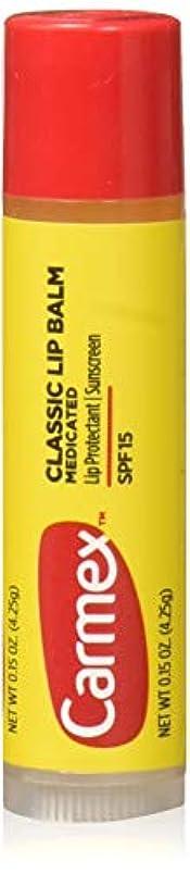 Carmex Lip Moisturizing Click-Stick With Sunscreen SPF#15 Original Balm (Pack of 12) (並行輸入品)