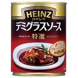 ハインツ デミグラスソース特選 290g缶×12個入×(2ケース)