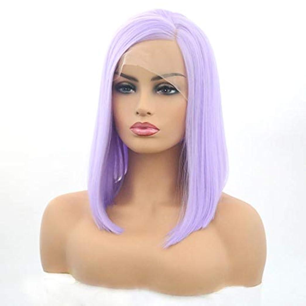 ポンプファンタジーゾーンSummerys 女性用フロントレースウィッグライトパープルボブショートストレートヘアウィッグヘッドギア