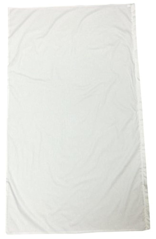 ふとんの青木 ベビー敷き布団カバー ブロード生地 70x120cm オフホワイト