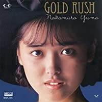 GOLD RUSH (MEG-CD)