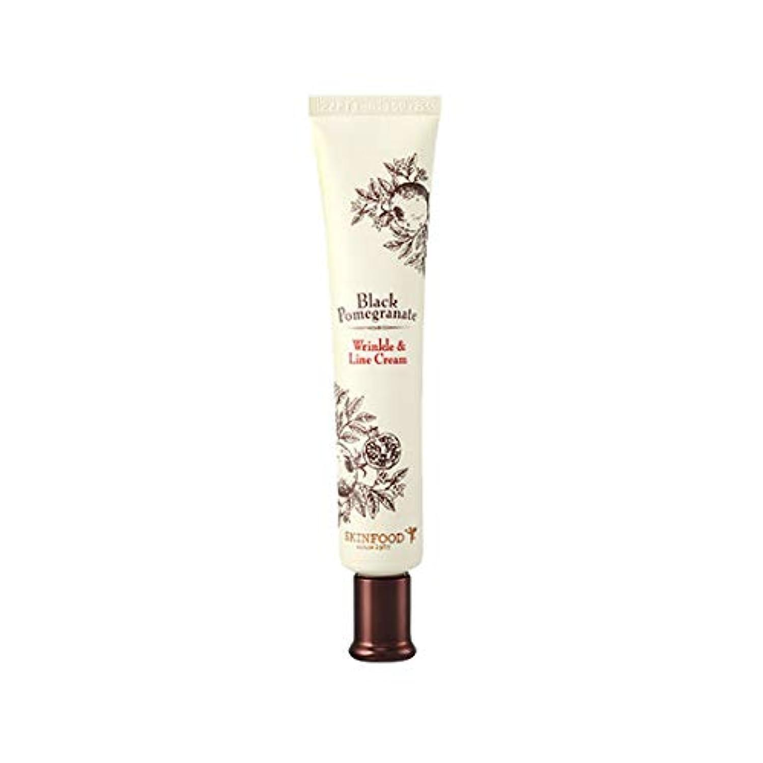 公端受付Skinfood 黒ザクロシワ&ラインクリーム(シワ防止効果) / Black Pomegranate Wrinkle & Line Cream (Anti-Wrinkle Effect) 30ml [並行輸入品]
