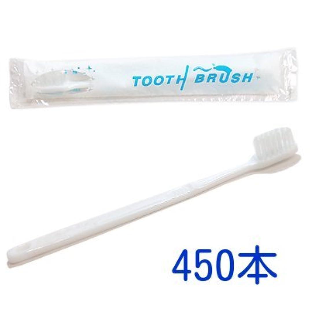 合成アヒル受信機業務用 粉付き歯ブラシ インスタント歯ブラシ 選べるセット 450本