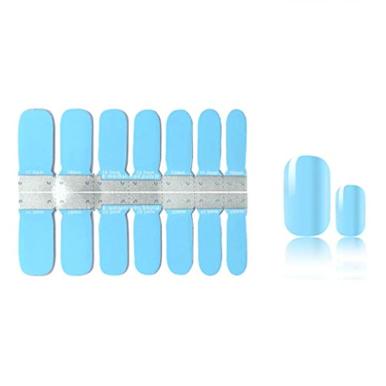 ファンシー振動する九月Yoshilimen 機能的な純粋な色のDIYは、釘を包みます(None S1068)
