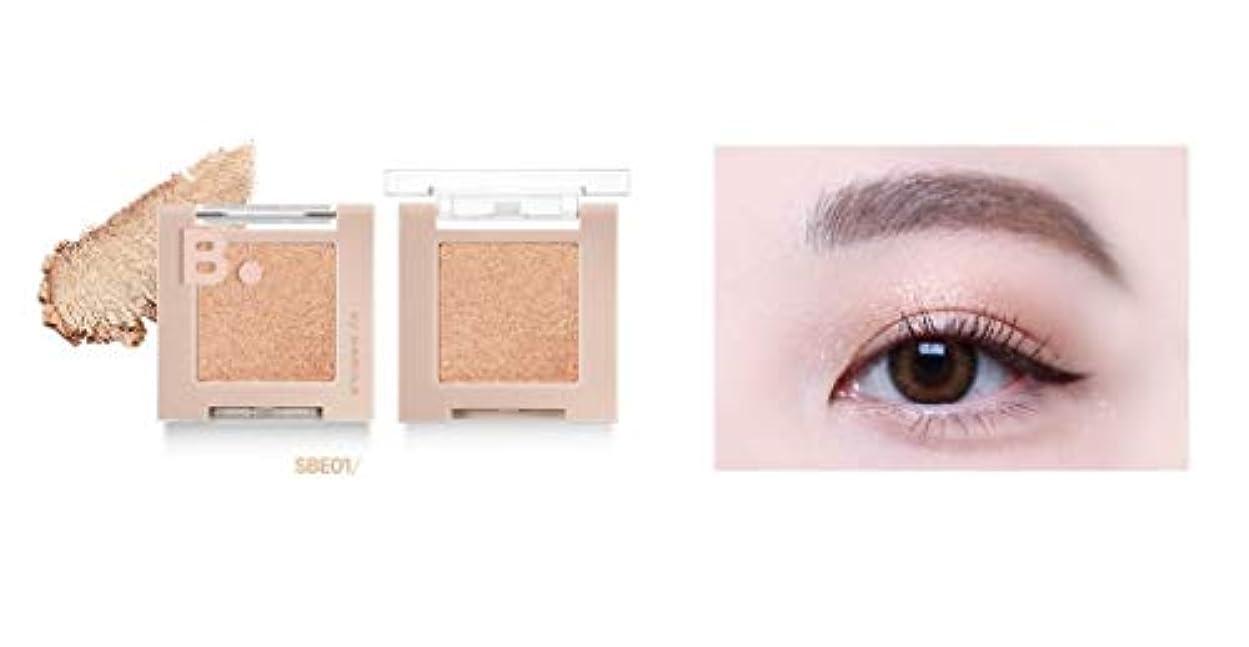 パラシュートキャプション推論banilaco アイクラッシュシマーシングルシャドウ/Eyecrush Shimmer Single Shadow # SBE01 Rich Beige [並行輸入品]