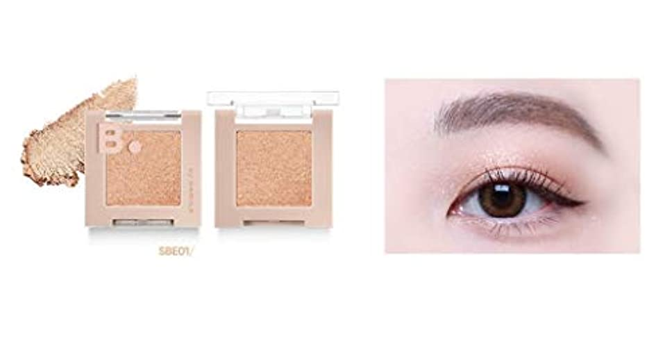 banilaco アイクラッシュシマーシングルシャドウ/Eyecrush Shimmer Single Shadow # SBE01 Rich Beige [並行輸入品]