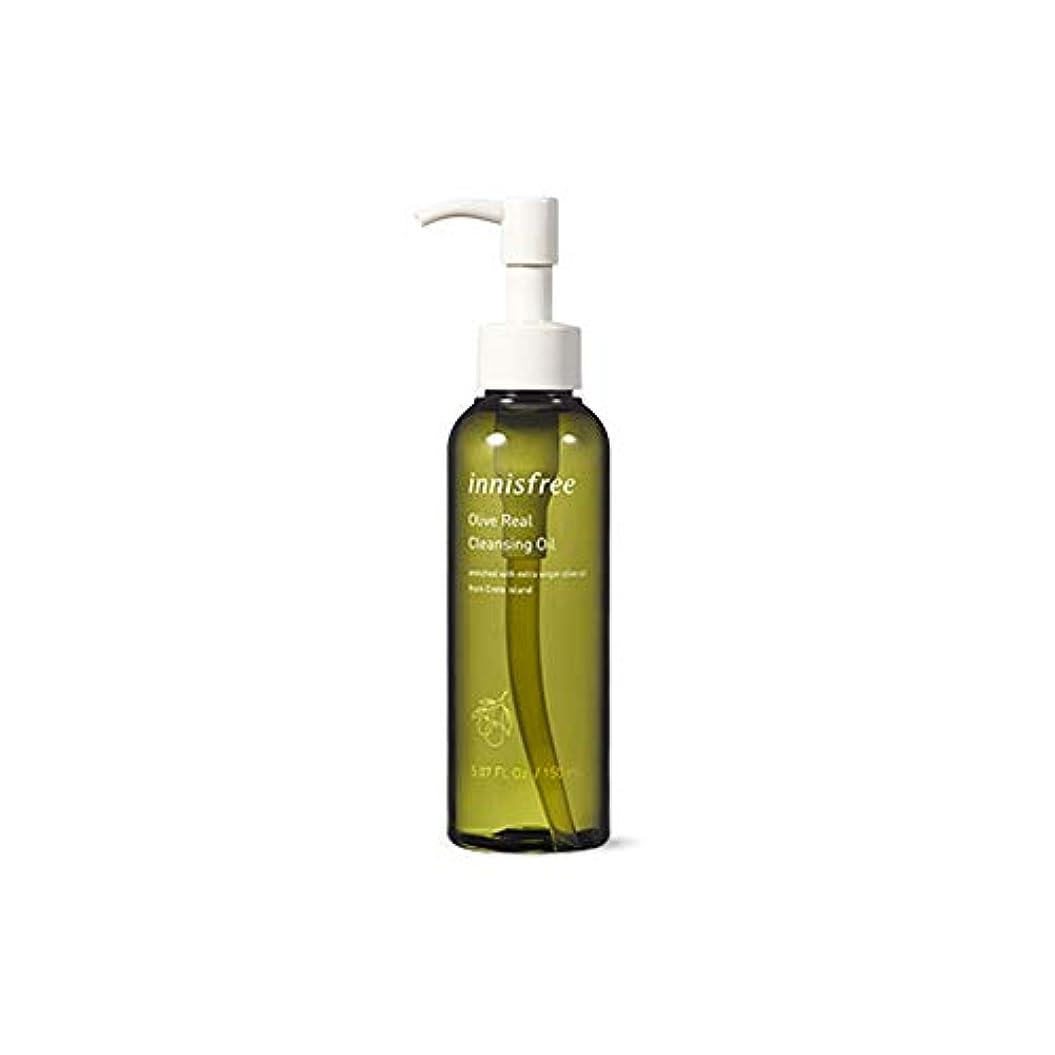 スクラッチ艦隊本当のことを言うとイニスフリー Innisfreeオリーブ リアル クレンジング オイル(150ml) Innisfree Olive Real Cleansing Oil(150ml) [海外直送品]