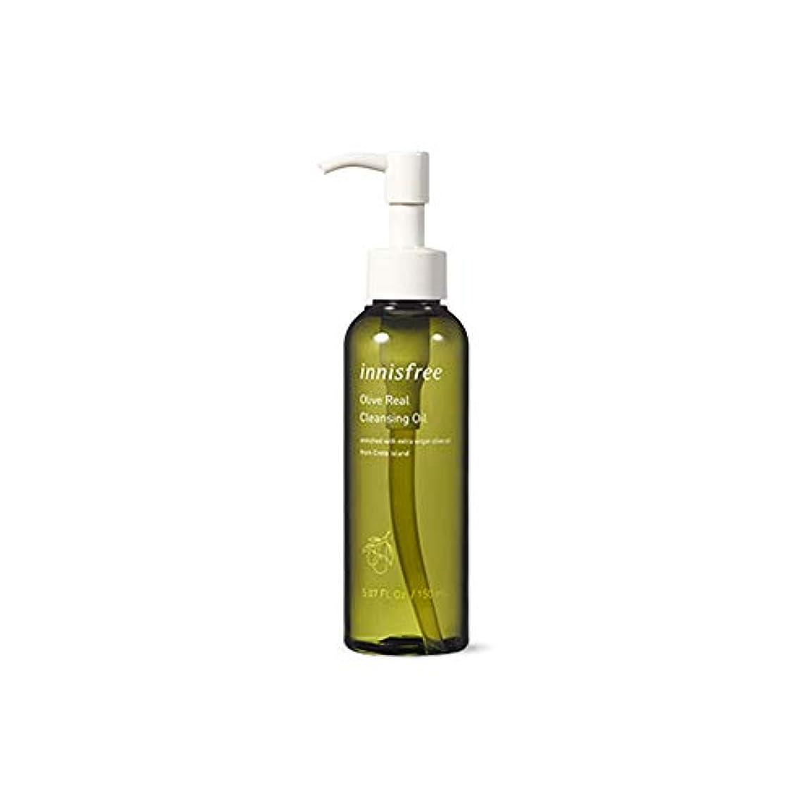パーツ高度な比喩イニスフリー Innisfreeオリーブ リアル クレンジング オイル(150ml) Innisfree Olive Real Cleansing Oil(150ml) [海外直送品]