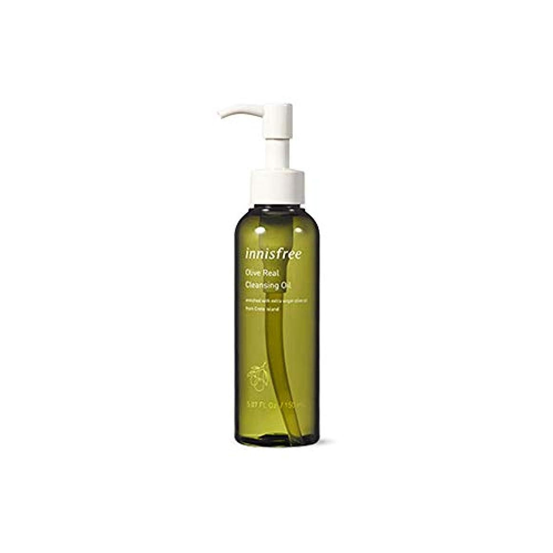 個人プライムグローイニスフリー Innisfreeオリーブ リアル クレンジング オイル(150ml) Innisfree Olive Real Cleansing Oil(150ml) [海外直送品]