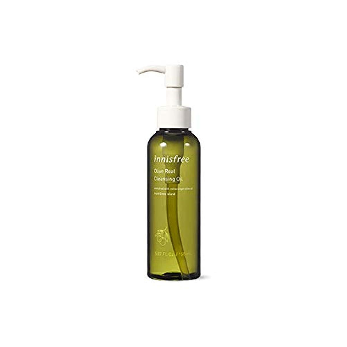 悪の間隔チャートイニスフリー Innisfreeオリーブ リアル クレンジング オイル(150ml) Innisfree Olive Real Cleansing Oil(150ml) [海外直送品]