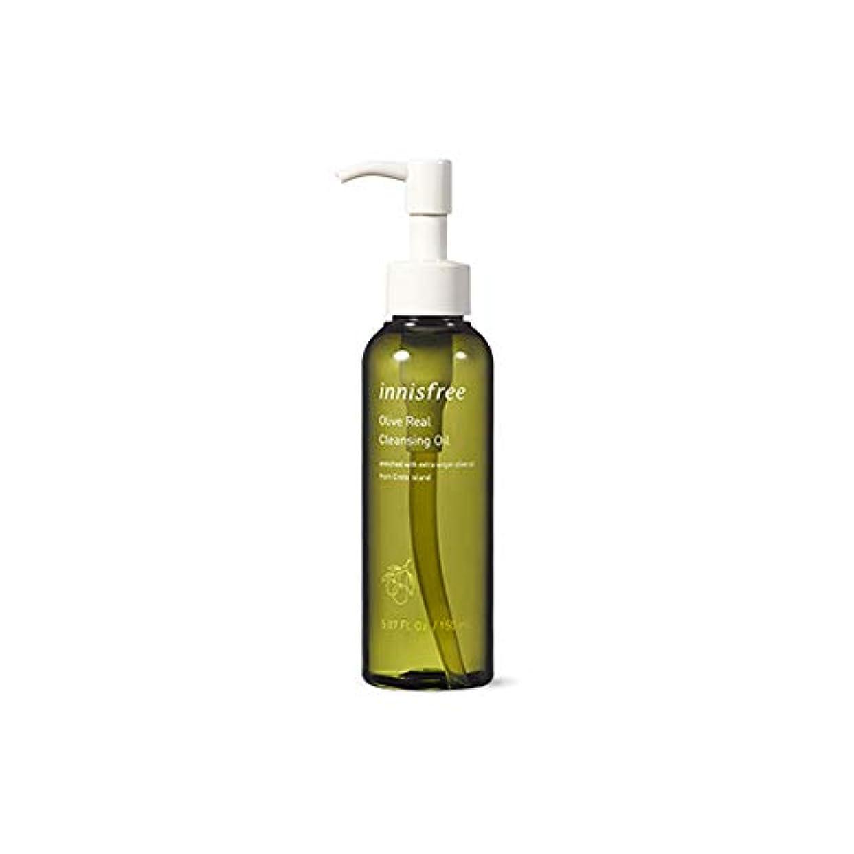 方法社交的パパイニスフリー Innisfreeオリーブ リアル クレンジング オイル(150ml) Innisfree Olive Real Cleansing Oil(150ml) [海外直送品]