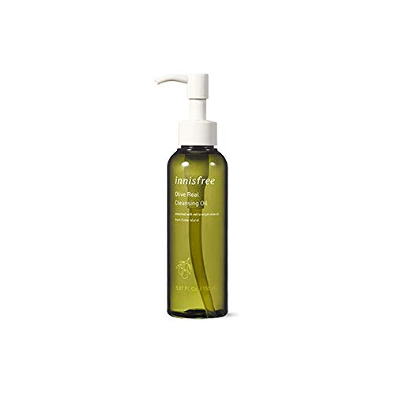 コード尊敬くさびイニスフリー Innisfreeオリーブ リアル クレンジング オイル(150ml) Innisfree Olive Real Cleansing Oil(150ml) [海外直送品]
