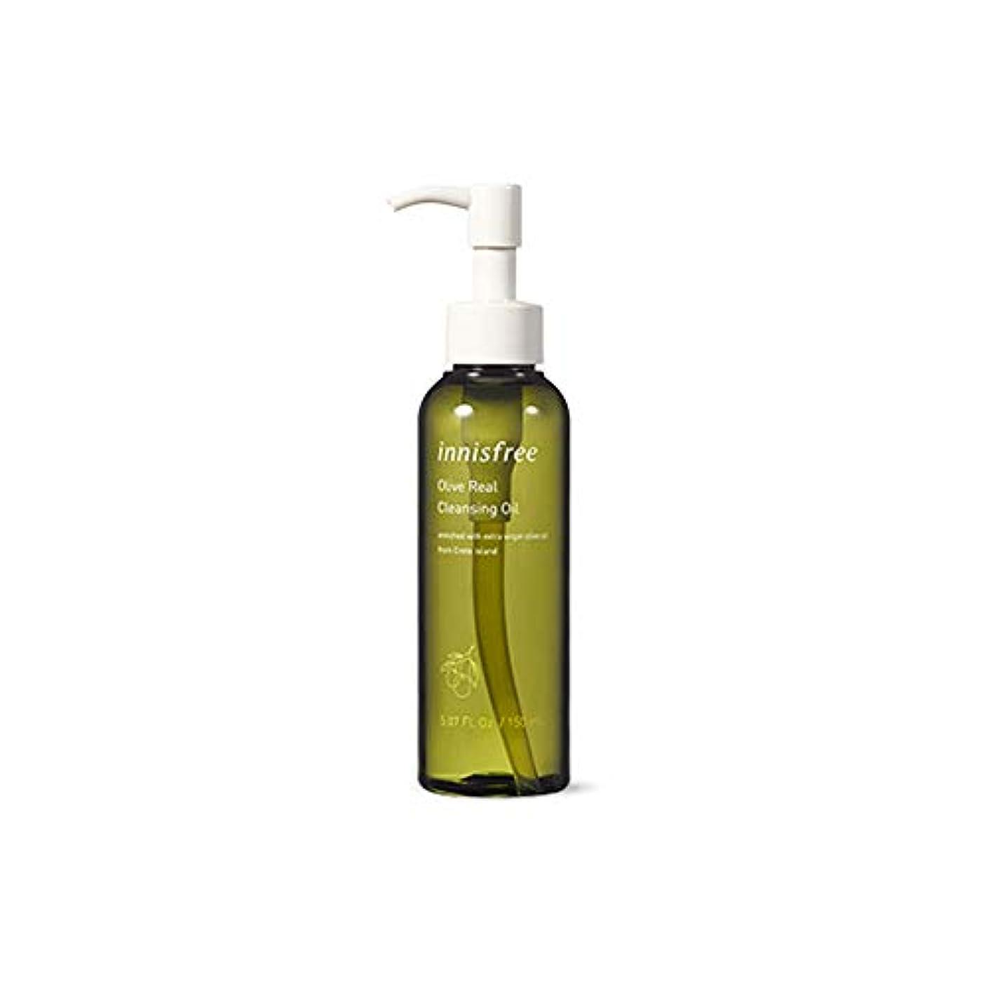 小切手弓国籍イニスフリー Innisfreeオリーブ リアル クレンジング オイル(150ml) Innisfree Olive Real Cleansing Oil(150ml) [海外直送品]