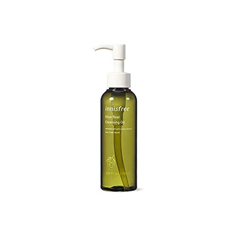 ディスク拾うやりがいのあるイニスフリー Innisfreeオリーブ リアル クレンジング オイル(150ml) Innisfree Olive Real Cleansing Oil(150ml) [海外直送品]