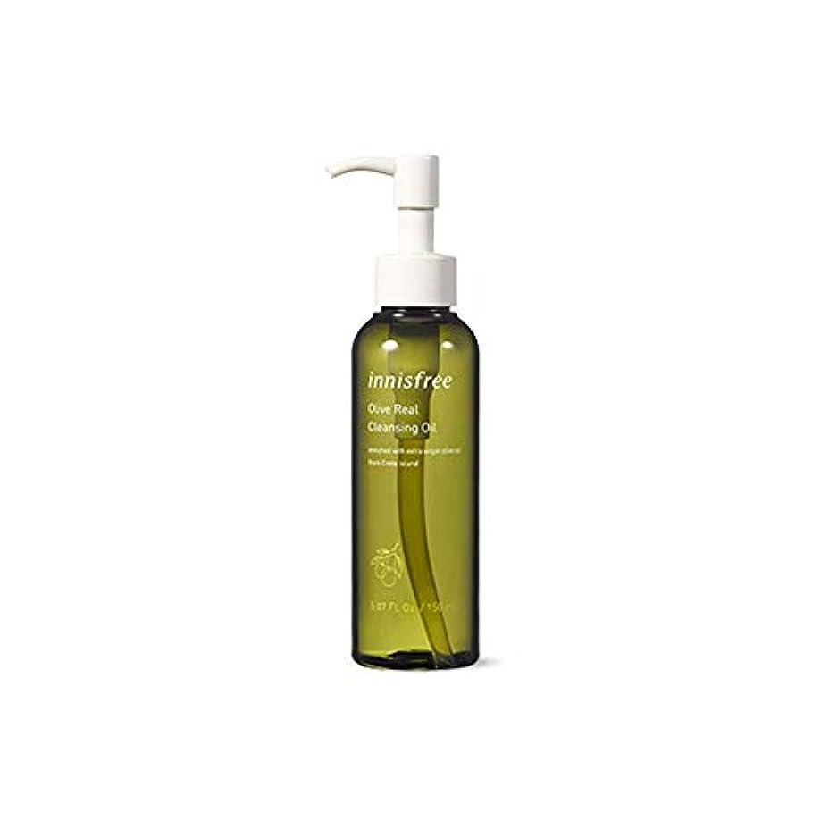クラウン冊子同様のイニスフリー Innisfreeオリーブ リアル クレンジング オイル(150ml) Innisfree Olive Real Cleansing Oil(150ml) [海外直送品]