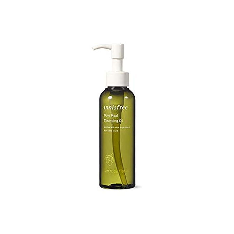 ドット湿度奨学金イニスフリー Innisfreeオリーブ リアル クレンジング オイル(150ml) Innisfree Olive Real Cleansing Oil(150ml) [海外直送品]