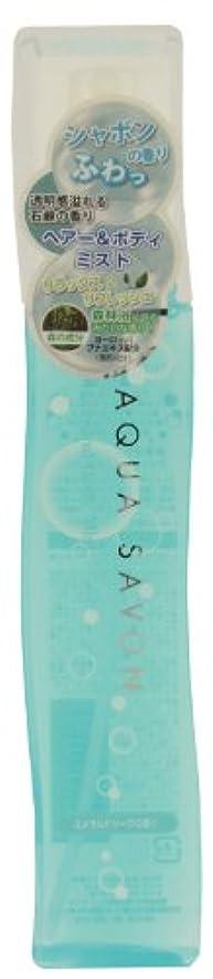 スロベニアライブ病気のアクアシャボン ヘアー&ボディミスト 13 S エメラルドソープの香り 150mL