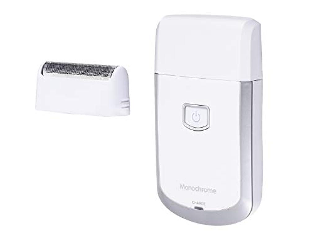 軽く休日に離れたモノクローム メンズシェーバー USB充電式 往復式 ホワイト MAM-0500/W [Amazon限定ブランド]