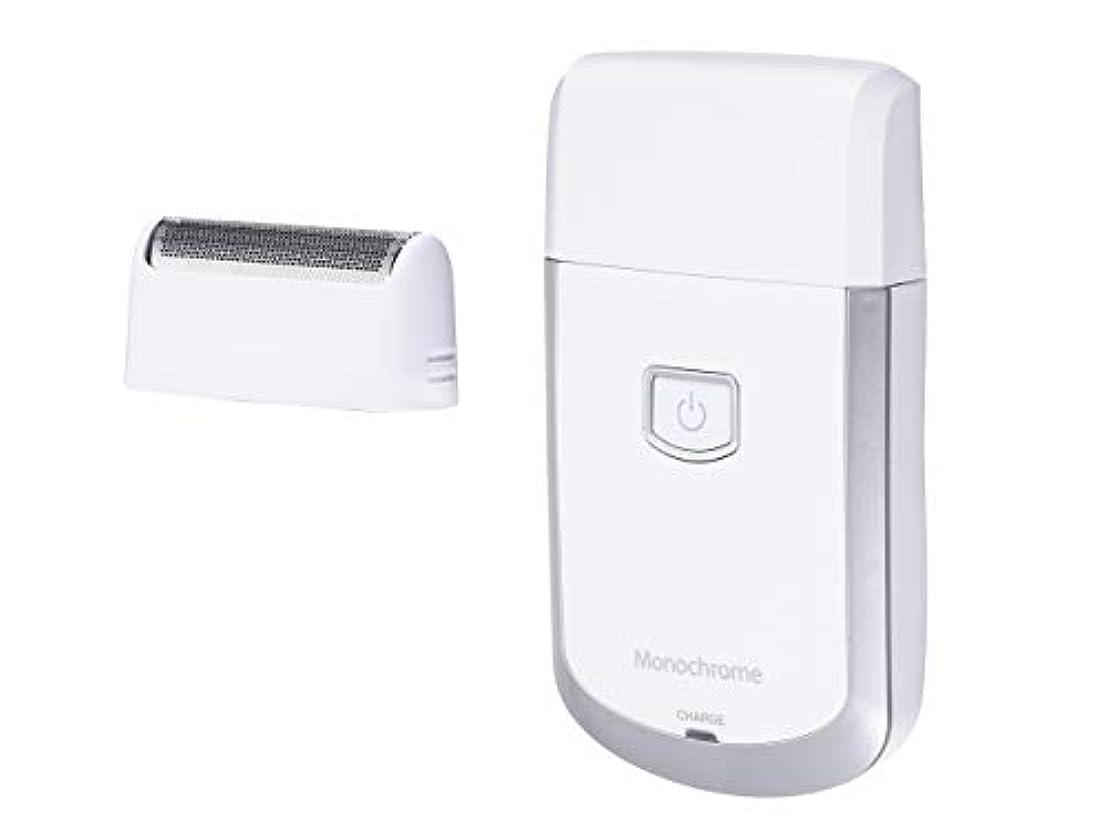 砂利挨拶する周術期モノクローム メンズシェーバー USB充電式 往復式 ホワイト MAM-0500/W [Amazon限定ブランド]