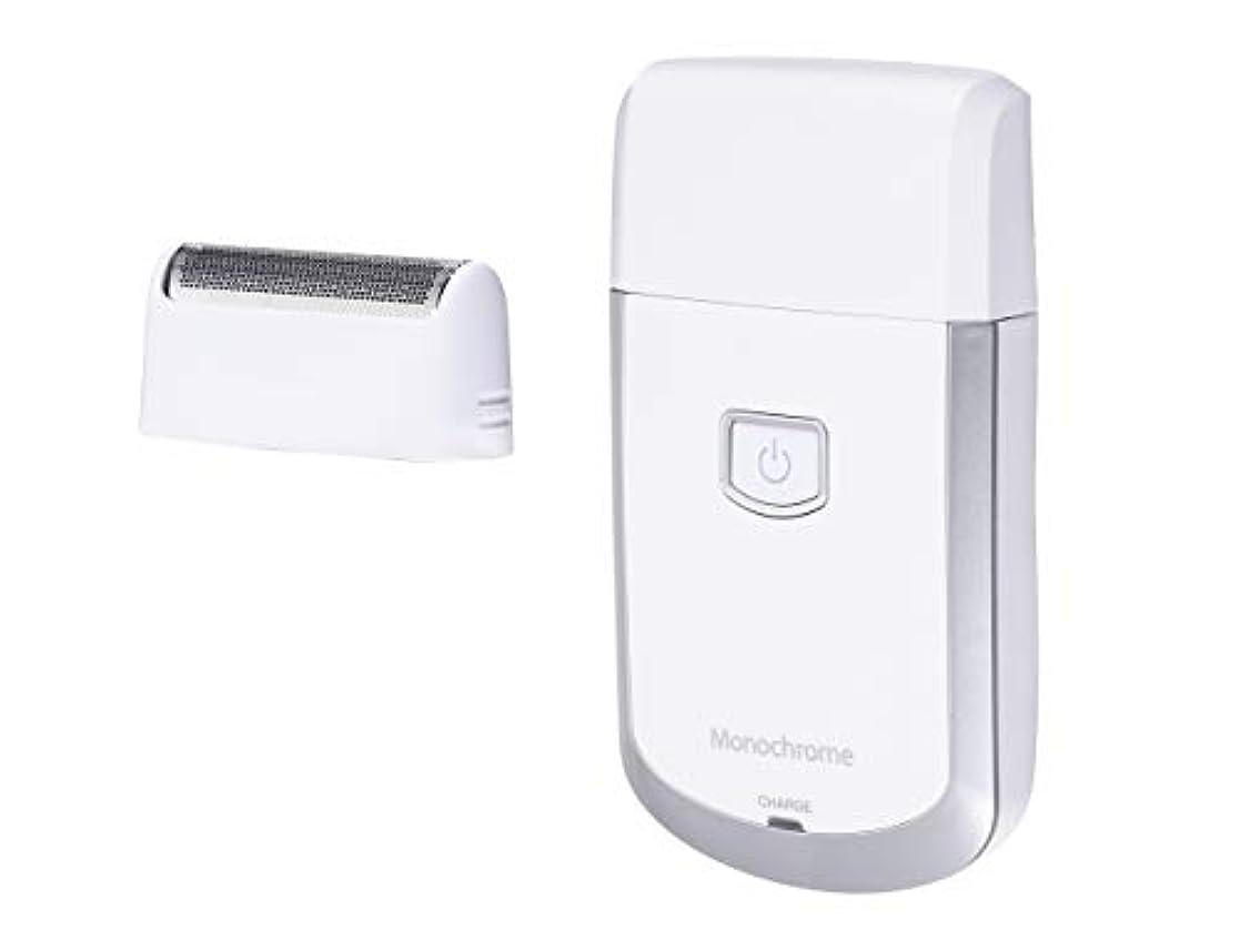 ウォーターフロント裁判所僕のモノクローム メンズシェーバー USB充電式 往復式 ホワイト MAM-0500/W [Amazon限定ブランド]