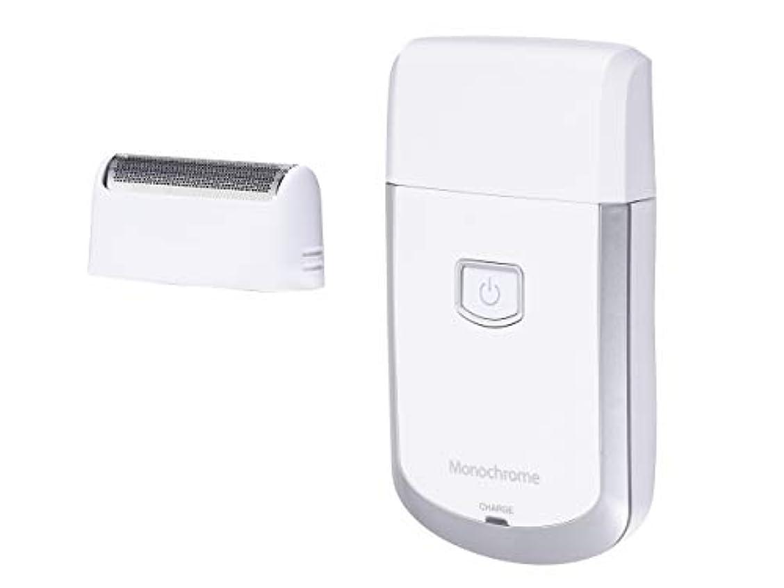 常習的現金交換可能モノクローム メンズシェーバー USB充電式 往復式 ホワイト MAM-0500/W [Amazon限定ブランド]