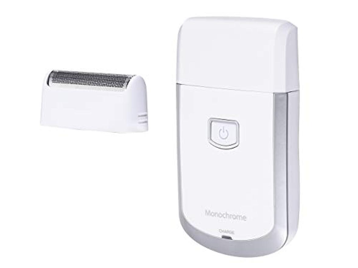 深める量でうねるモノクローム メンズシェーバー USB充電式 往復式 ホワイト MAM-0500/W [Amazon限定ブランド]