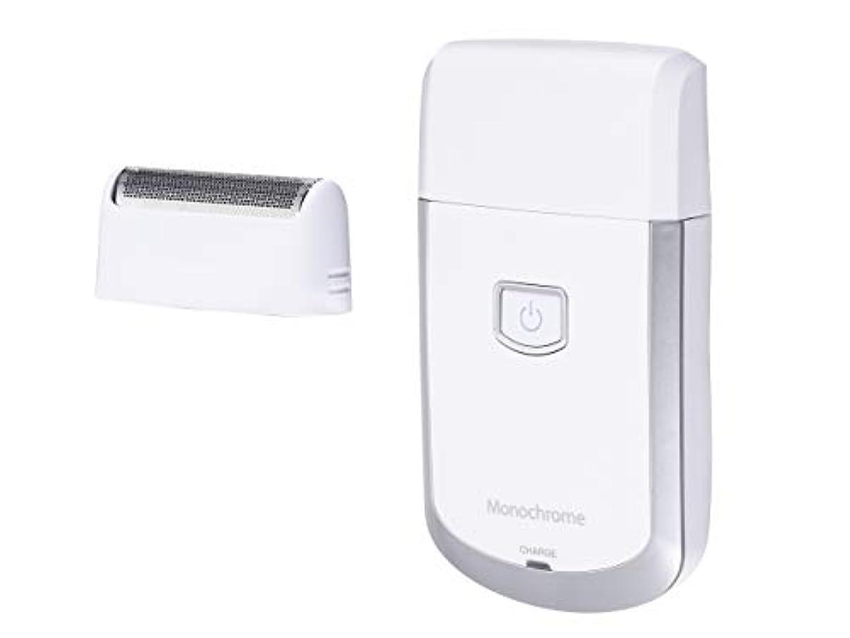 美的混合した子供時代モノクローム メンズシェーバー USB充電式 往復式 ホワイト MAM-0500/W [Amazon限定ブランド]