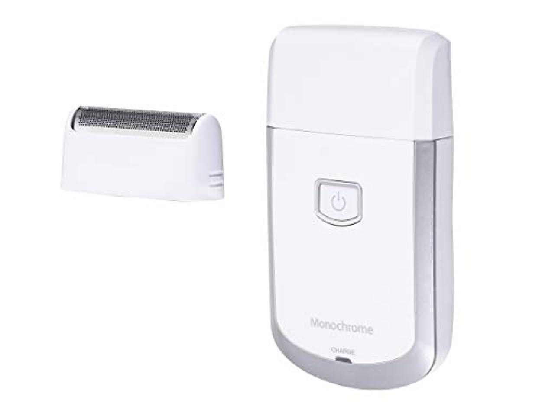 出会いインフラおばあさんモノクローム メンズシェーバー USB充電式 往復式 ホワイト MAM-0500/W [Amazon限定ブランド]