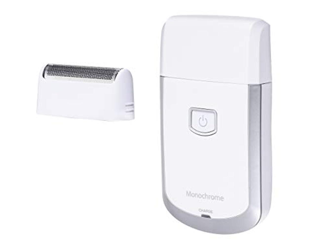 海嶺エージェントピストルモノクローム メンズシェーバー USB充電式 往復式 ホワイト MAM-0500/W [Amazon限定ブランド]