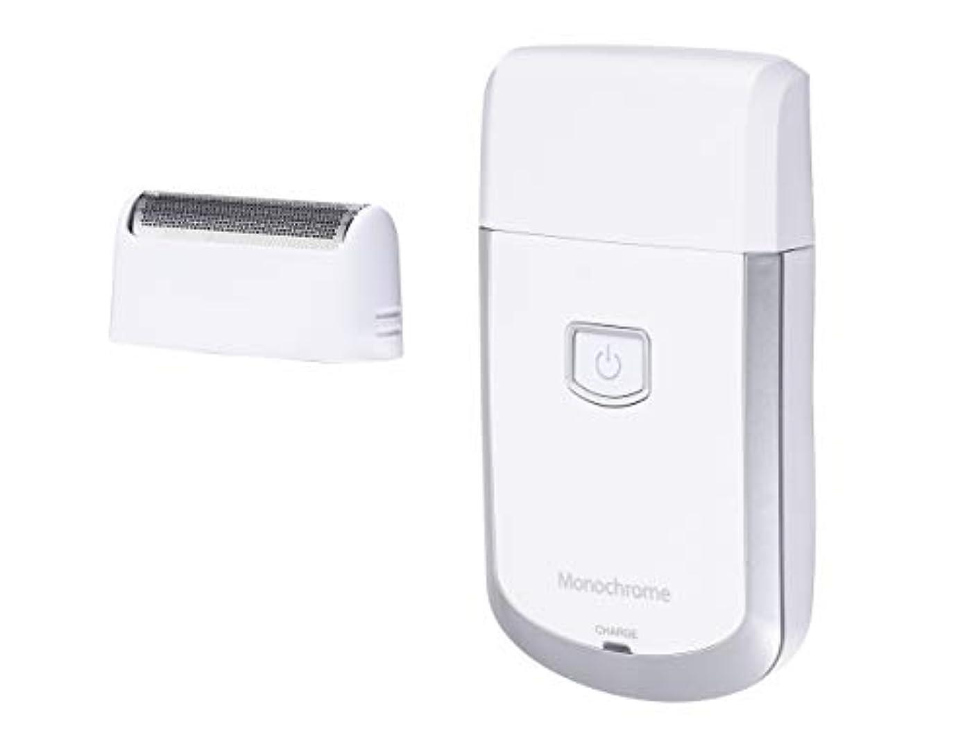 条約トンウルルモノクローム メンズシェーバー USB充電式 往復式 ホワイト MAM-0500/W [Amazon限定ブランド]