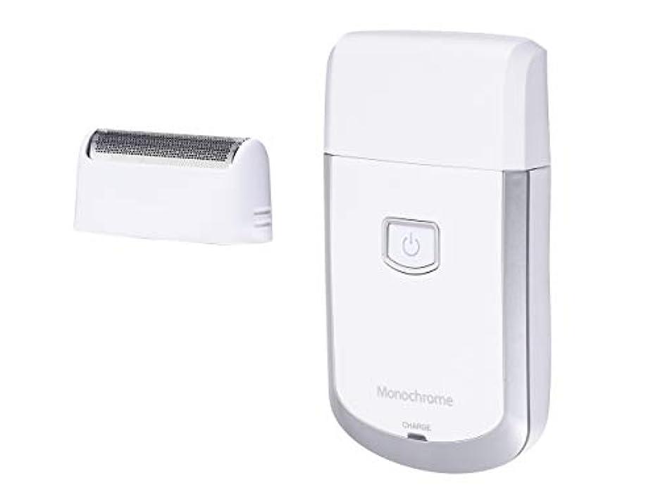 テクニカル種類ピースモノクローム メンズシェーバー USB充電式 往復式 ホワイト MAM-0500/W [Amazon限定ブランド]